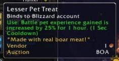 Lesser pet treat