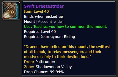 swift breezestrider spell